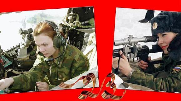 Открытки для военных женщин, днем рождения