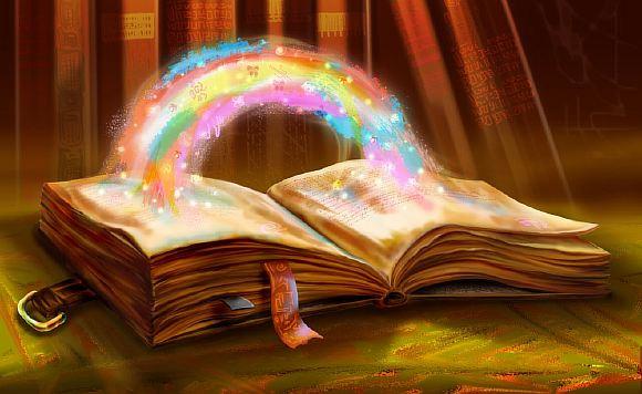 Надписью класс, картинки книги в анимациях